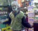 پیرمرد باصفا