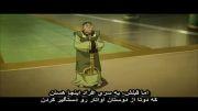 آواتار کورا کتاب سوم-قسمت دهم با زیرنویس فارسی
