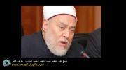 شیخ علی جمعه سخن ناصر الدین البانی را رد می کند