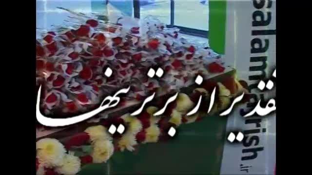 جشنواره شوراهای دانش آموزی دبیرستان سلام تجریش سال 93