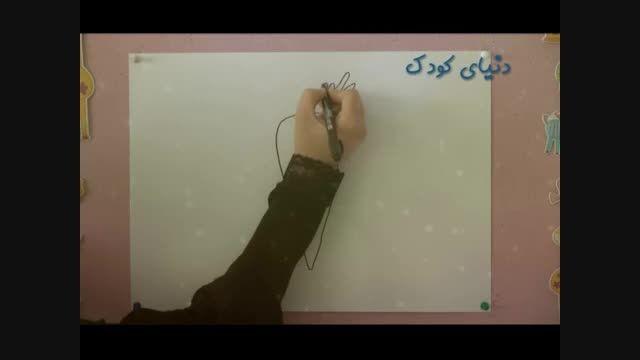 آموزش نقاشی هویج