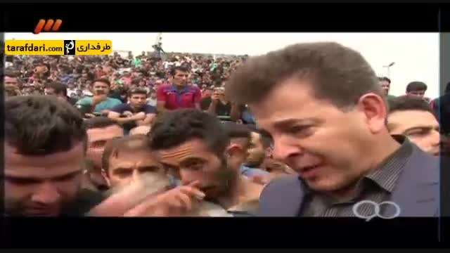 برنامه 90 - گزارشی از تشییع هادی نوروزی در بابل