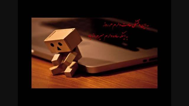 موزیک ویدیو احمد سعیدی به نام دلتنگی