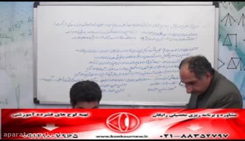 دین و زندگی سال دوم،درس 1 با استاد حسین احمدی(73)