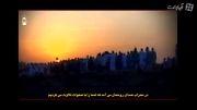 نماهنگ «مسموم» با صدای ملا باسم کربلایی
