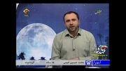 تلاوت محمدحسین امینی (15 ساله) در برنامه اسرا _ 01-12-91