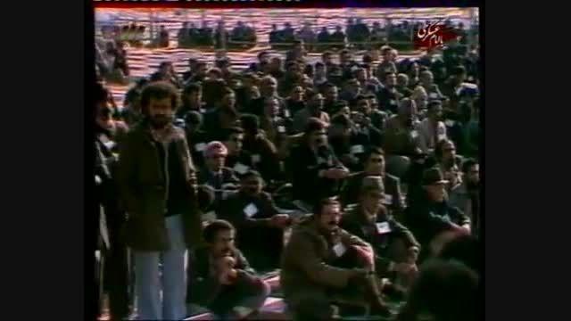مستند ورود حضرت امام خمینی(ره) به ایران - قسمت پنجم