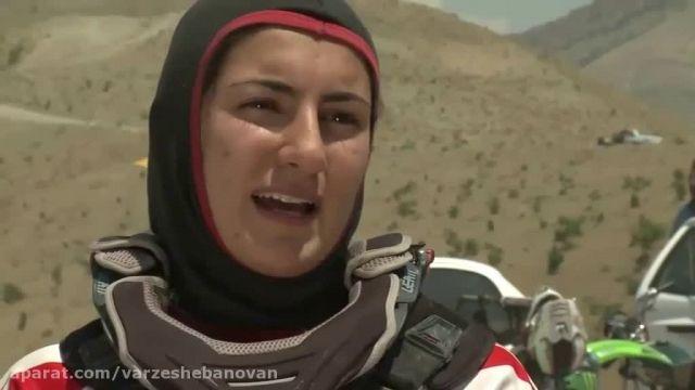 موتور سواری زنان ایرانی