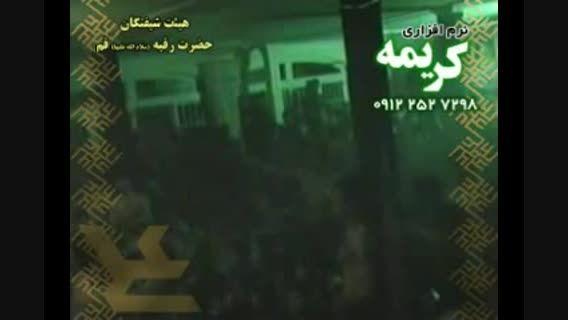 سید جواد ذاکر - علی علی علی علی هیئت شیفتگان حضرت رقیه