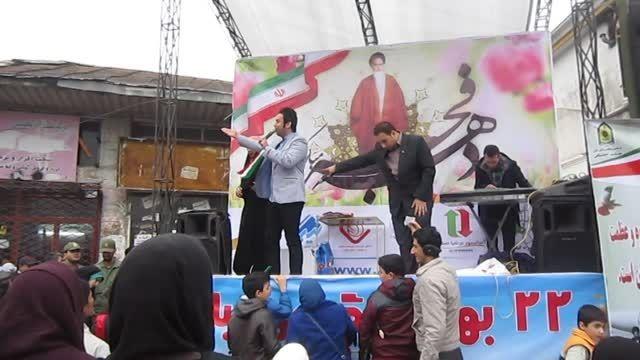 اجرای جشن انقلاب-22 بهمن نودوسه