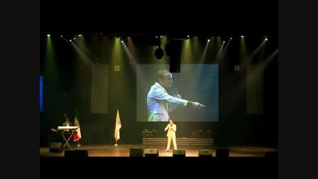 خنده دار ترین و پر هیجان ترین کنسرت خنده حسن ریوندی