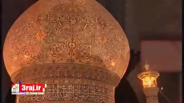 سالروز بزرگداشت حضرت احمدبن موسی الکاظم (ع) گرامی باد