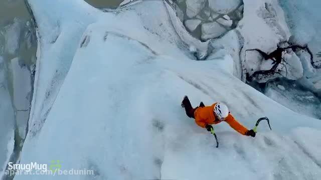بالا رفتن از یخچال های طبیعی ایسلند