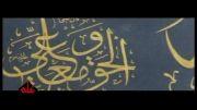 تواشیح نوای ناله ویژه شهادت امام علی علیه السلام