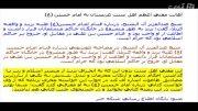 اهانت مفتی اعظم وهابیت به امام حسین ع