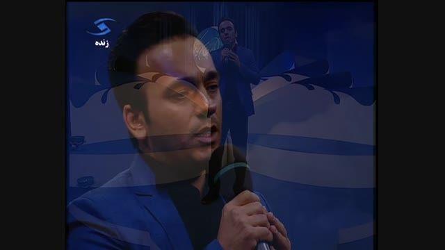 """اجرای آهنگ """"صدات می کنم"""" محمد قلی پور از شبکه قزوین"""