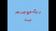 ترجمه آهنگ else nothing matters به همراه تصاویر زیبا