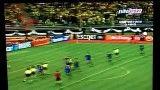 یوونتوس - دورتموند در فینال جام باشگاه های اروپا در سال 1997