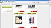 کل نرم افزارهای کامپیوتر با قیمت ارزان-2013