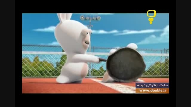 انیمیشن خرگوشکها - قسمت دوم -www.dooble.ir