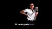 موسیقی : آلبوم حباب | محسن یگانه | بخند