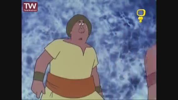 کارتون سندباد (E04)