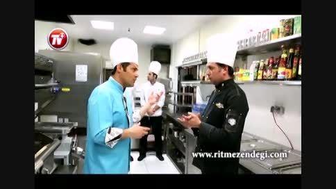 در رستوران لاکچری مجری معروف تلویزیون /قسمت 2
