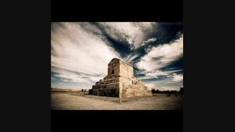 هفتم 7 آبان روز جهانی کوروش بزرگ پدر ایران زمین شاد باد