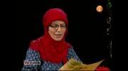 متن خوانی سوسن پرور و یه قطره با صدای سینا حجازی