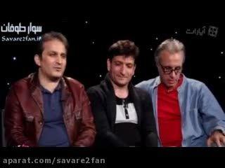 مصاحبه رضا رشیدپور با بازیگران فیتیله! (قسمت دوم)