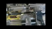 دستگاه بسته بندی خرما