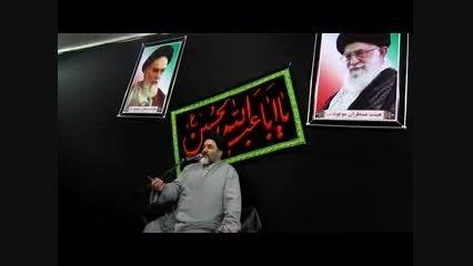 وفات حضرت خدیجه حجت الاسلام والمسلمین حاج آقا محمدی پور