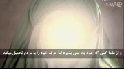در وصف آیت الله سد صادق شیرازی