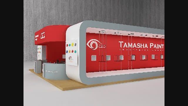 نمونه طراحی سه بعدی غرفه نمایشگاهی