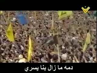 سرود معروف حزب الله : ستُهزمون ستهزمون