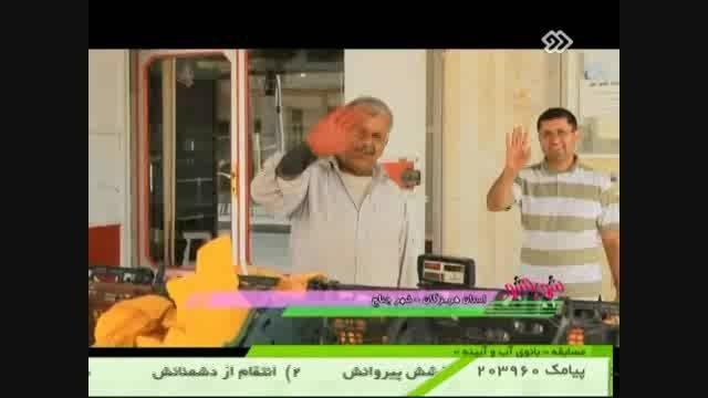 مستند معرفی شهر جناح در برنامه شهر به شهر شبکه دو سیما