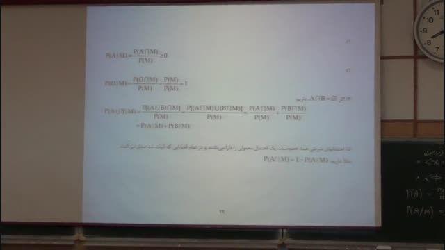 فیلم آموزشی آمار و احتمال مهندسی به زبان فارسی