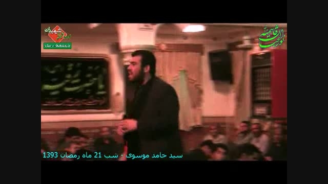 سید حامد موسوی - روضه حضرت عباس ع