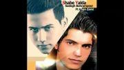 آهنگ جدید صادق بهرام پور و امین زارعی بنام شب یلدا