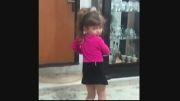 رقص دختر بچه :) خیلی دوست داشتنیه