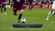 ۶۰ گل برتر تاریخ یوفا - مسی به رئال مادرید