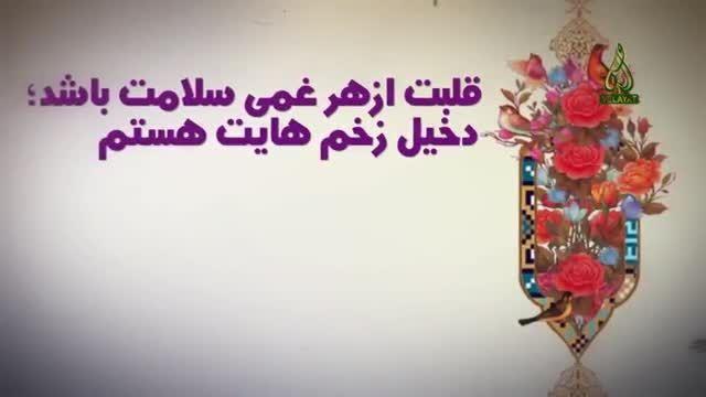 """امام الشوق""""با نوای حاج ملا باسم کربلایی بازیرنویس فارسی"""