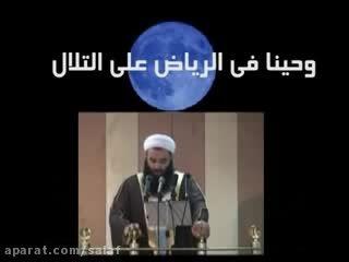 سرود عربی سعدون حمادی در وصف ماموستا رمضان شکور