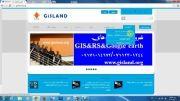 معرفی سایت GISLAND- دکتر سعید جوی زاده -چشم انداز