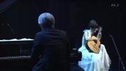 گیتار از كائوری موراجی - Merry Christmas