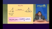 آموزش ریاضی دوره سوم راهنمایی فصل 6 قسمت چهارم