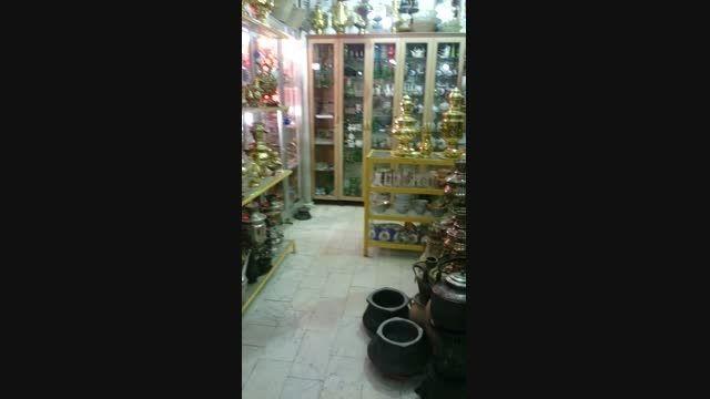 عتیقه فروشی نیکومرام