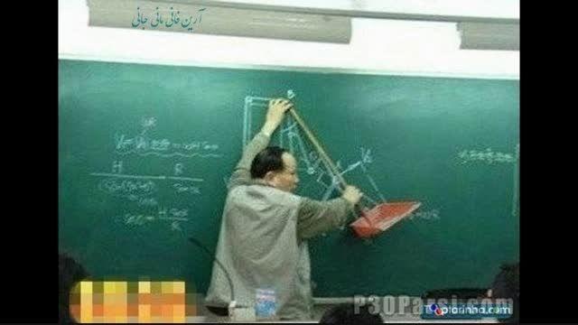 استاد و خط کش حرفه ای