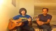 گیتار-ارمین و پدرش-اجرای زنده اهنگ هوایی شدی محسن یگانه