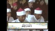 دستگاههای قرآنی (مقام بیات حسینی)